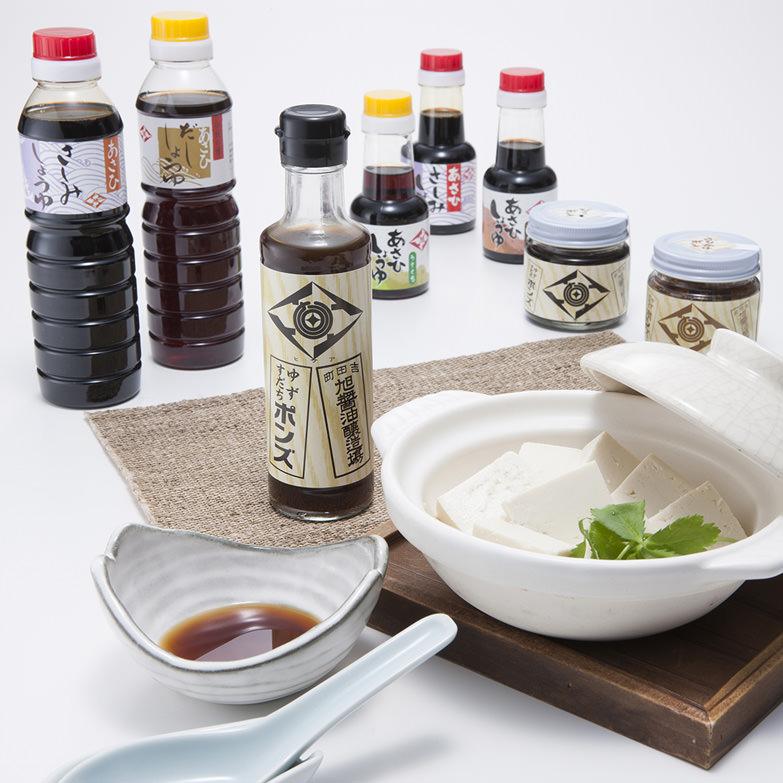 醤油・ポン酢セットB 旭合名会社 愛媛県 創業明治15年、老舗が作った日本初のふりかけポン酢が入った調味料セット