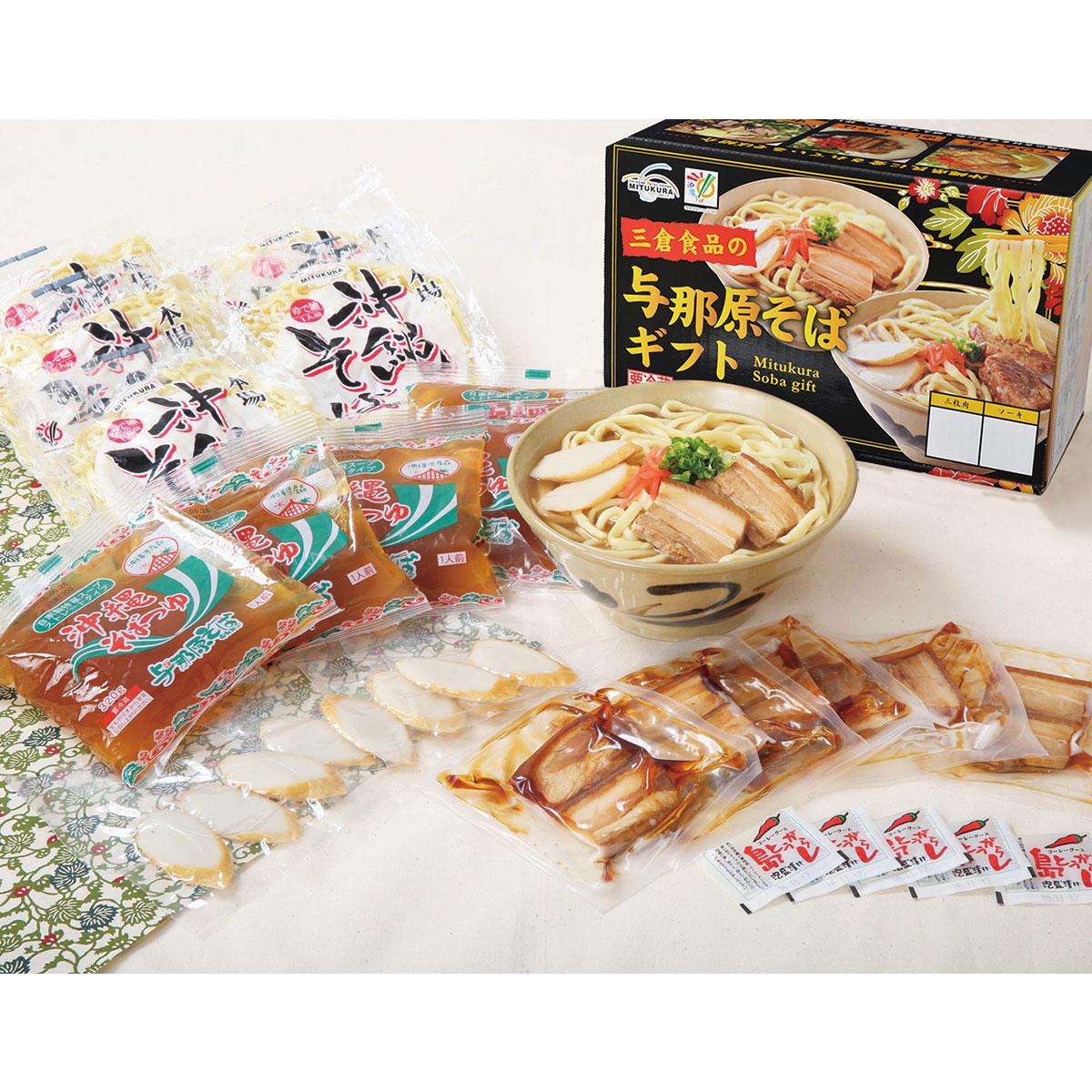 沖縄与那原そばゆで5食セット 株式会社三倉食品 沖縄県 濃厚なうまみの豚の三枚肉がトッピングされた本格的「沖縄そば」