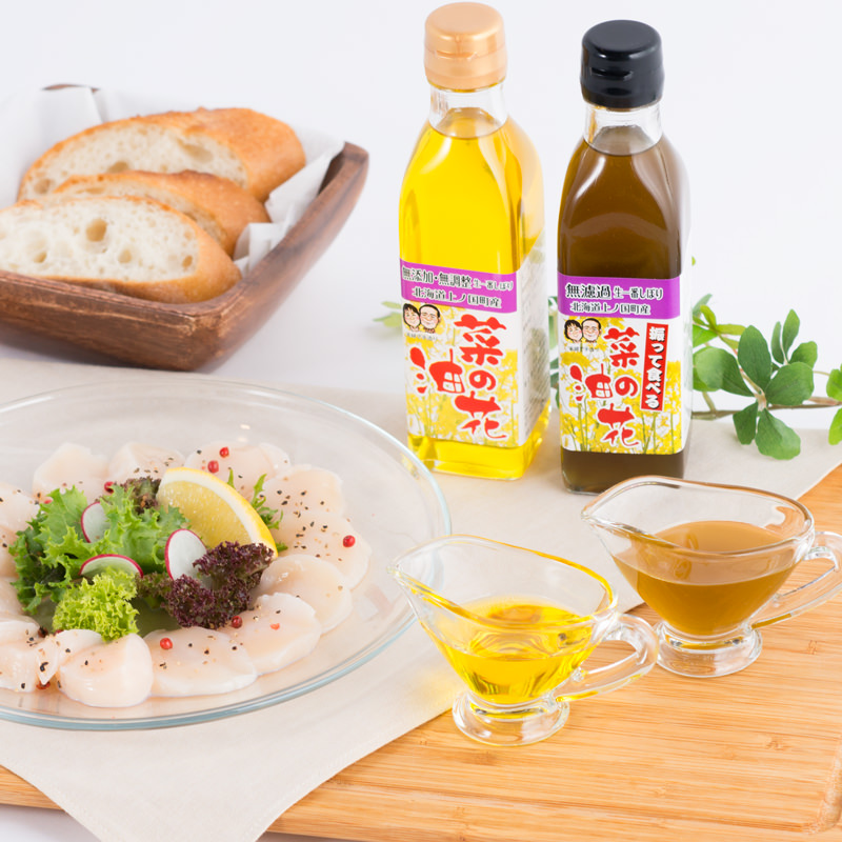 味比べ菜の花油セット〔無添加無調整なたね油×2本・振って食べるなたね油×2本 (各180g)〕