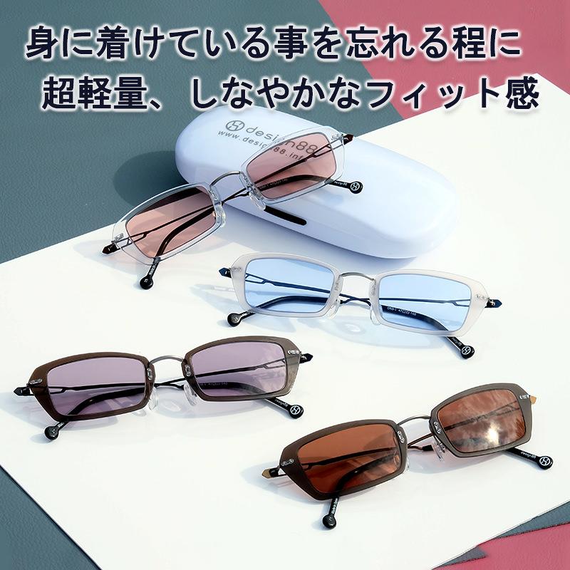 D88-1サングラス スギモトデザインスタジオ 福井県