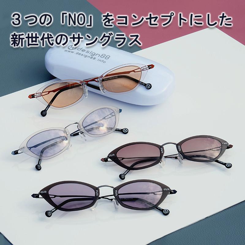 D88-2サングラス スギモトデザインスタジオ 福井県