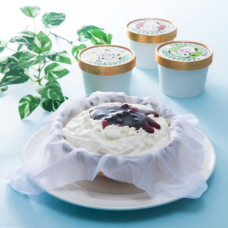 牧場生まれのスイーツセット しおのえふじかわ牧場 香川県 美しい自然の中で育った牛の生乳から作ったアイスやチーズケーキ