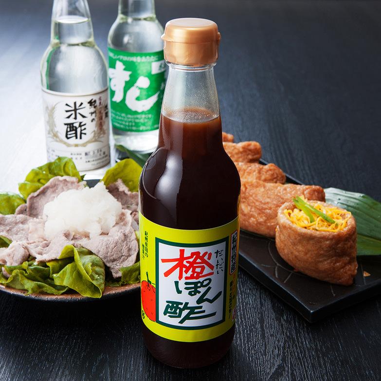 天龍お試しセット 天龍 和歌山県 質のよい水と総ヒノキの桶を使い、歳月をかけて発酵熟成させて仕上げたお酢のお試しセット