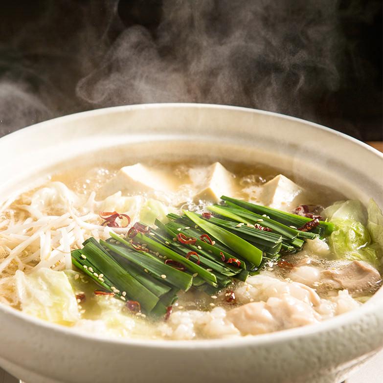 黒毛和牛もつ鍋 崔家の健美鍋 大阪府 じんわり滋味ゆたかな醤油風味のスープとこだわり和牛の新鮮もつ