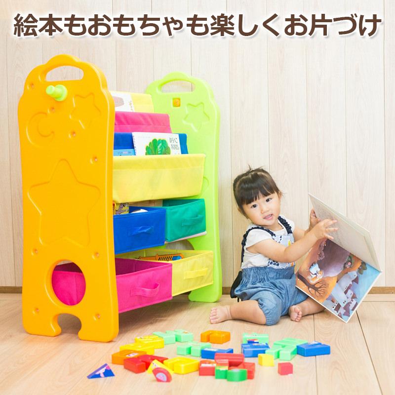 ブックシェルフおもちゃ箱〔側面プレート×2個、シャフト×8個、ハンガー掛け×2個、ブックシェルフ不織布×1個、収納トレイ不織布×4個、転倒防止ベルト×2個〕