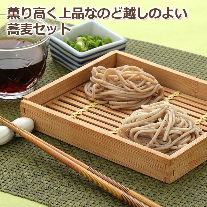 京蕎麦 丹波ノ霧 焙煎粗挽きそばセットB〔丹波ノ霧 麺、つゆ(各4食)、焙煎粗挽きそば 麺、つゆ(各2食)〕