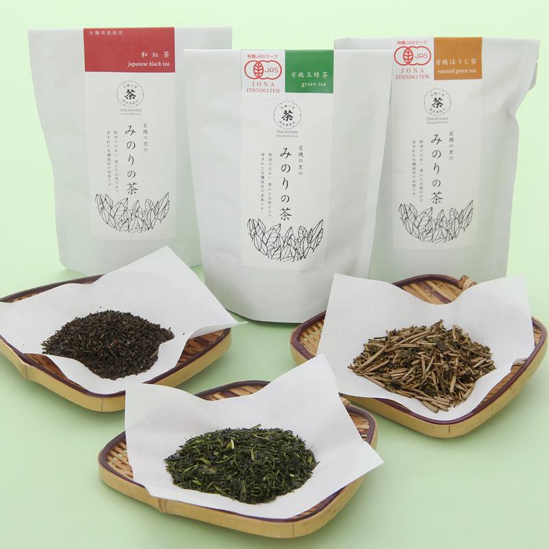 みのりの茶詰め合わせ3袋入り〔有機緑茶80g、有機ほうじ茶80g、有機紅茶80g〕
