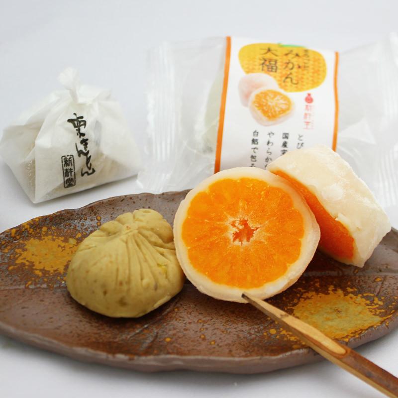 栗きんとんとまるごとみかん大福セット モンドセレクション受賞の和菓子