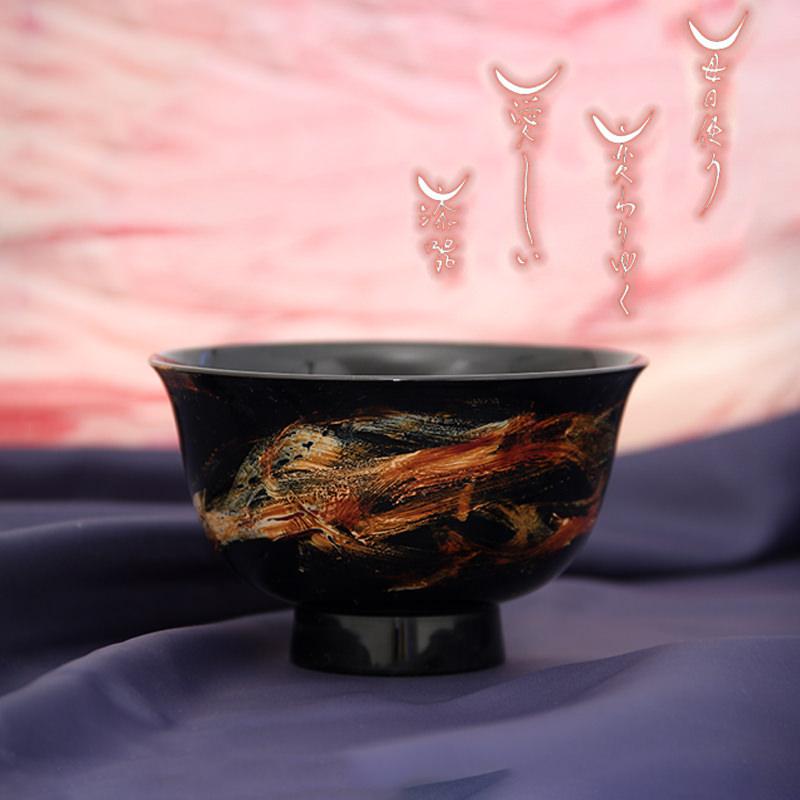 漆椀 雲の象〔漆塗椀280ml×1個〕