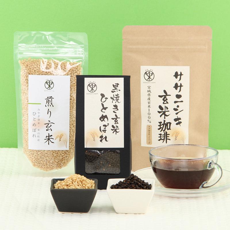 ササニシキおすすめ_【 NARIDAヘルスサポート【 ササニシキ玄米珈琲 】
