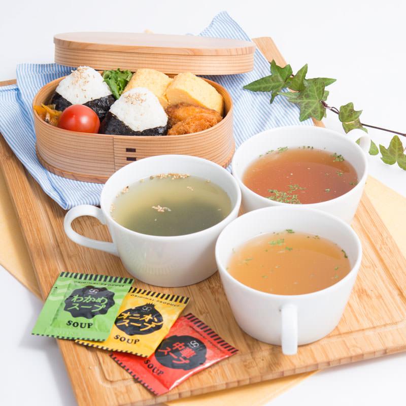 定番スープセット〔オニオン10袋・中華10袋・ワカメ10袋〕