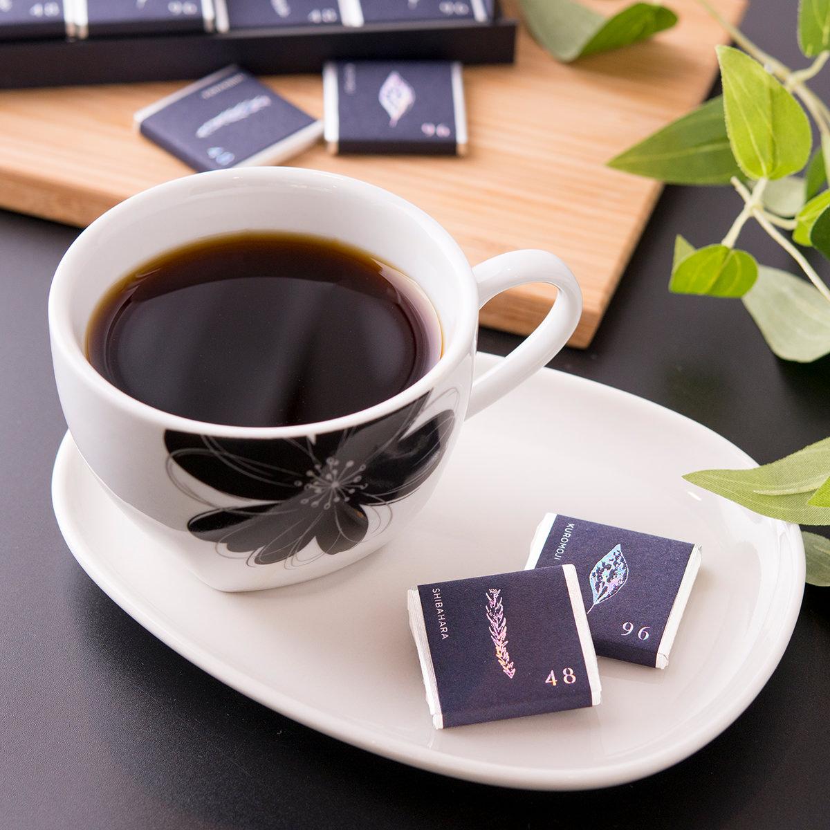 熊野の香りのチョコレート「4896」と熊野クロモジバスエッセンス〔チョコレート16個入×1・バスエッセンス×2袋〕