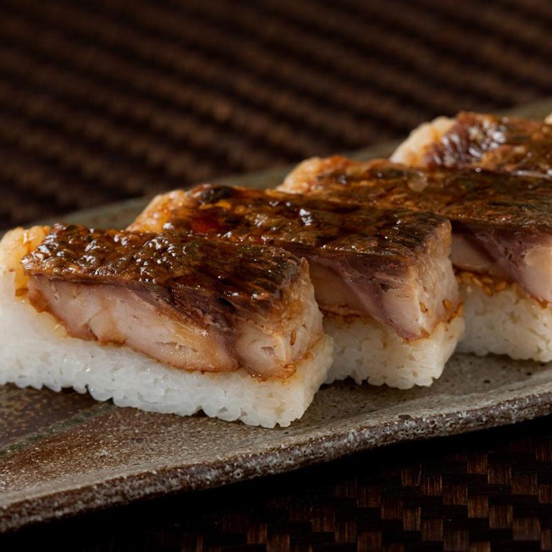 鯉寿司〔320g×3〕