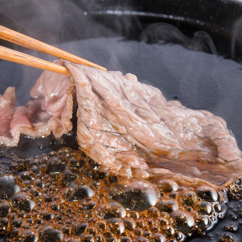 黒毛和牛すき焼用切り落としセット〔和牛切り落とし約500g×2・すき焼きのたれ500g〕