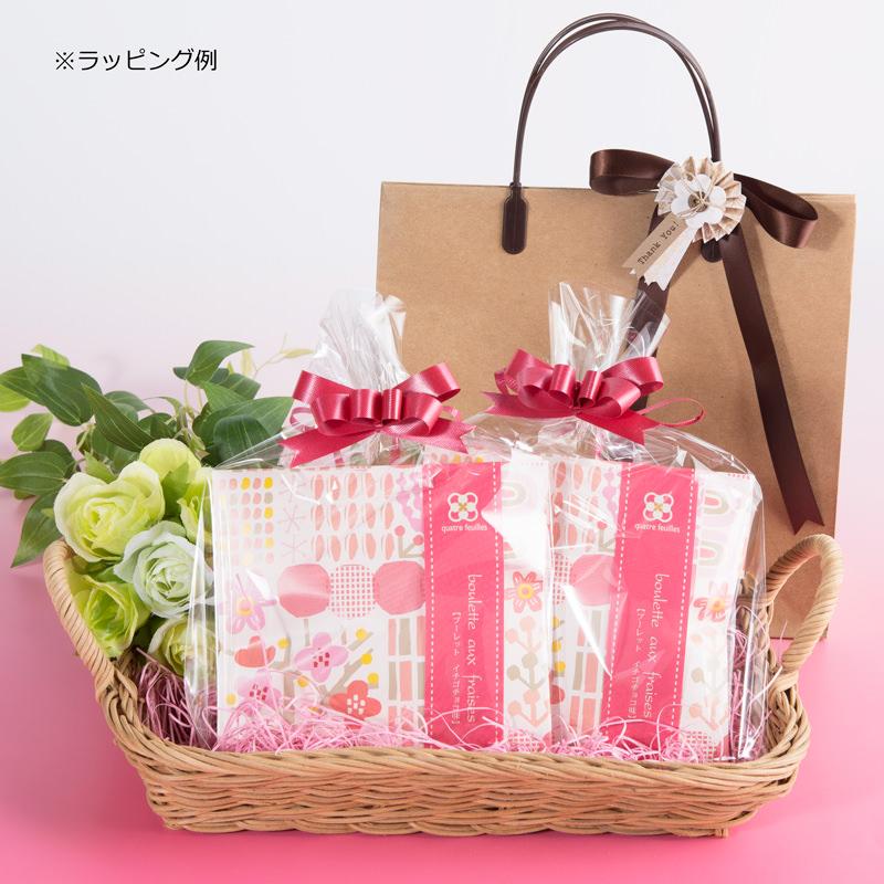洋風豆菓子と紅茶のプチギフト キャトルクローバー イチゴチョコ味 2セット〔(豆菓子40g・紅茶2g)×2個〕