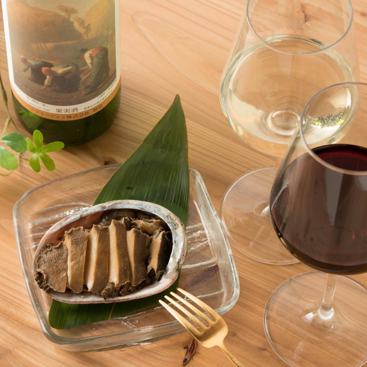山梨名産_ ギフトセンターコスモス【 アートワインと鮑の煮貝 】