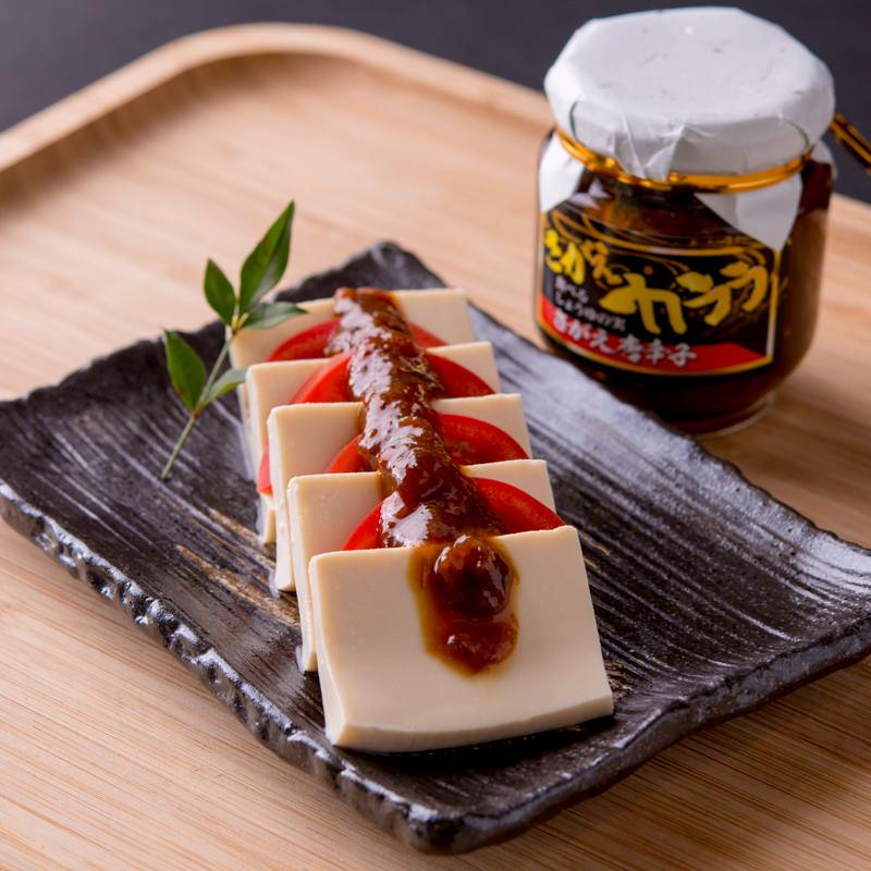 山形お土産-カイセイ【さがえ唐辛子 食べ比べセット】