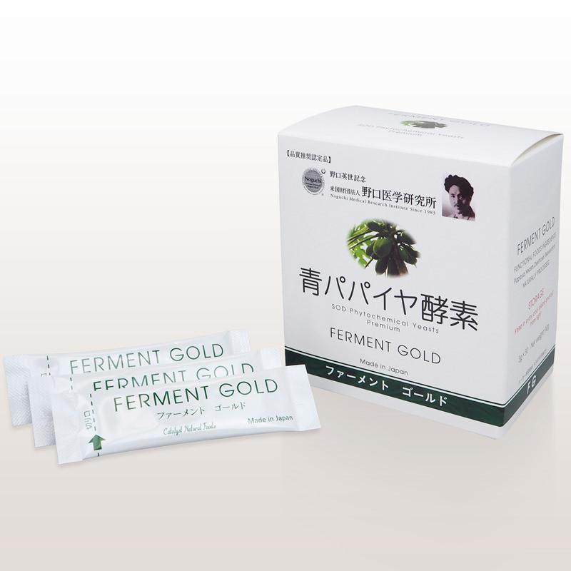 嘉七屋 肌年齢や健康年齢が気になりだしたら天然パパイヤ酵素 発酵食品 ファーメントゴールド〔3g×30袋〕