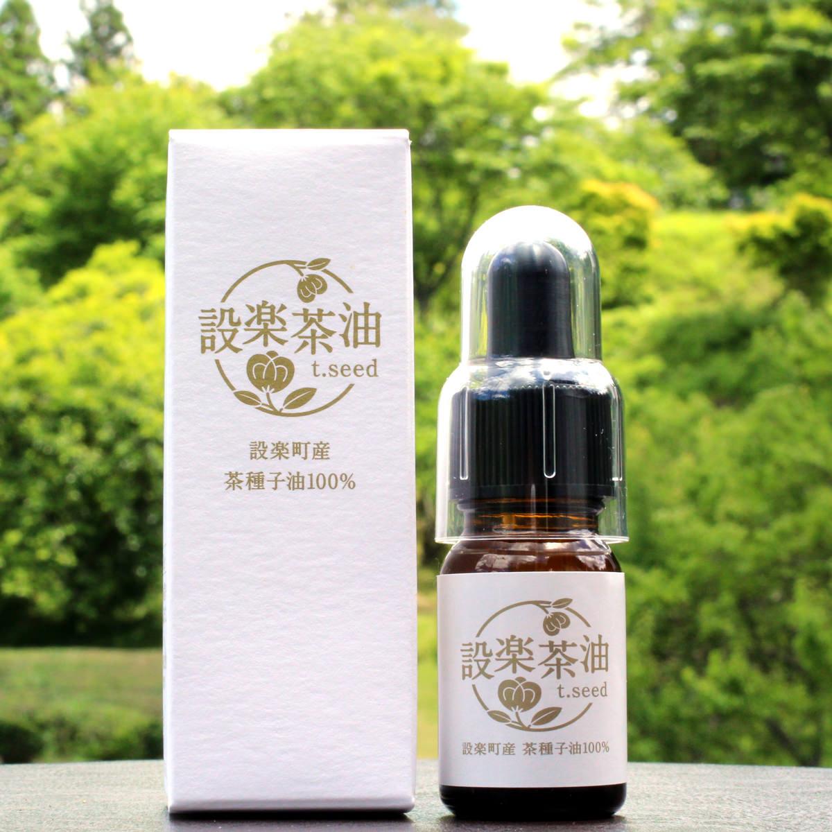 茶種子から搾ったスキンケアオイル〔10g〕設楽茶油 天然100% 愛知県 山の搾油所
