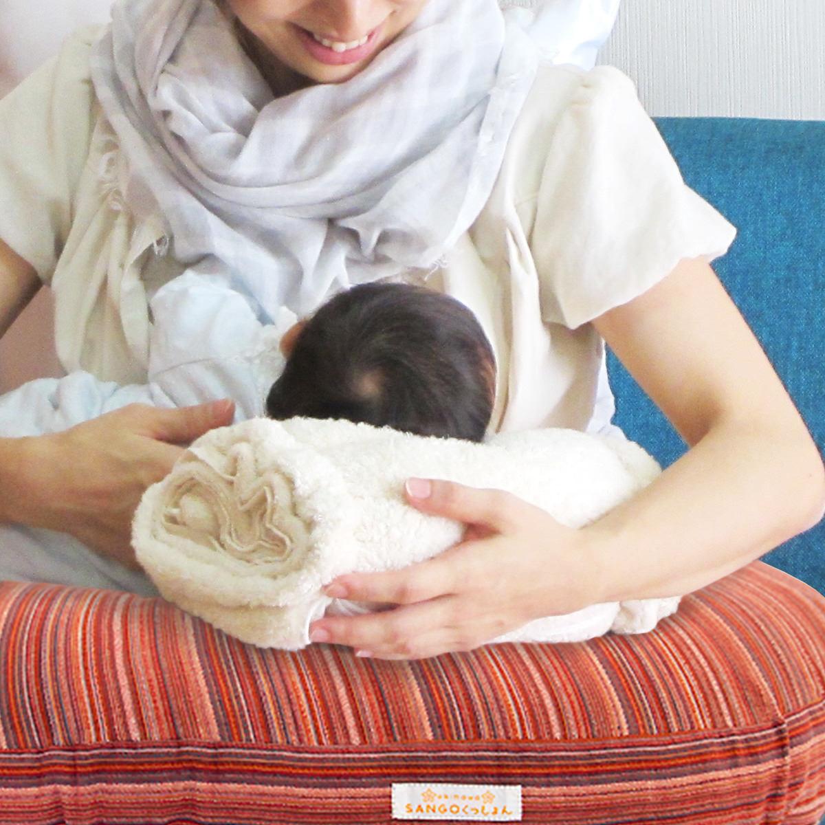 沖縄子育て良品 出産祝いセット〔授乳クッション・ミニクッション・ベビースリング・スリング枕〕