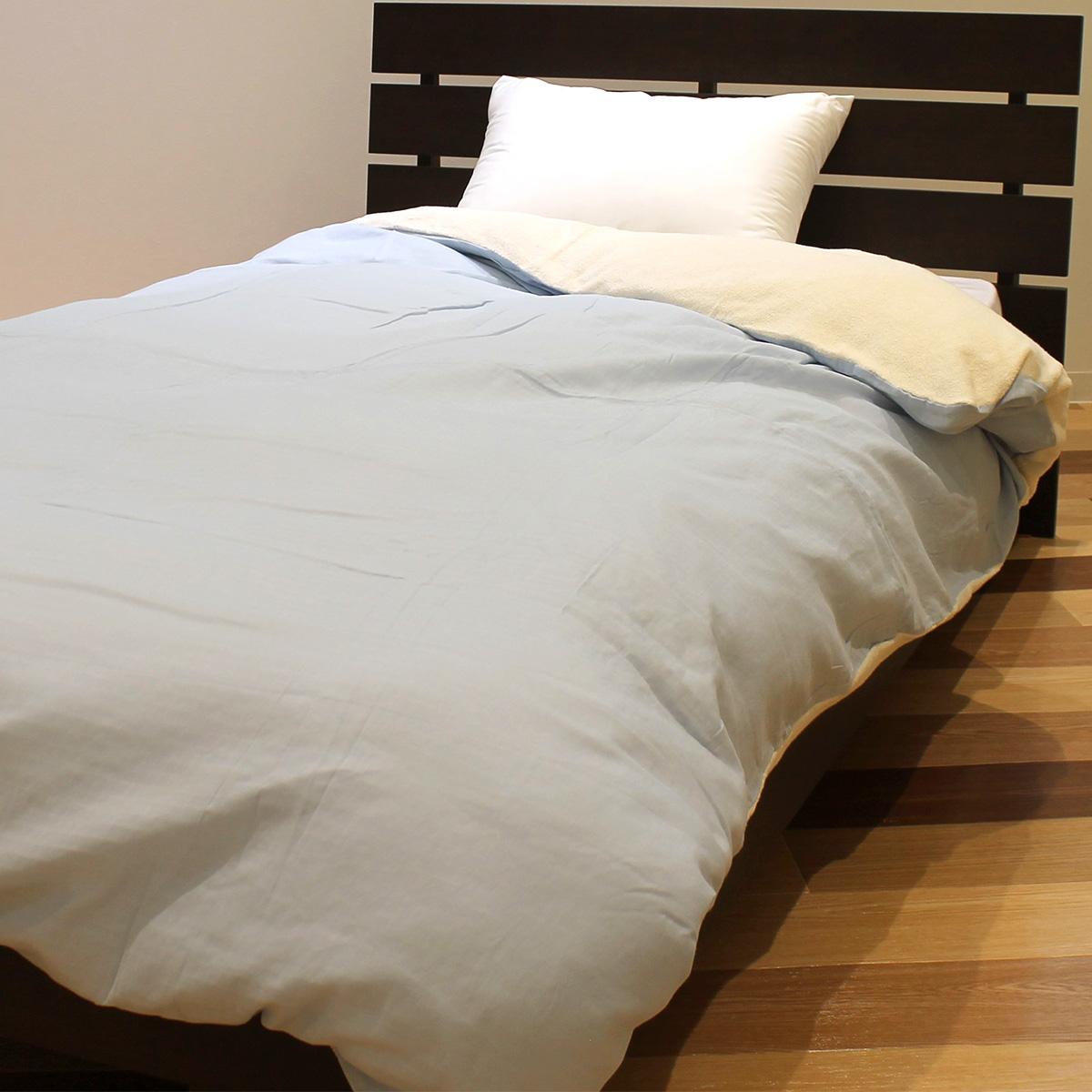 ルナール 寝具で人々の健康と笑顔を 快適な睡眠 今治タオル 掛布団カバー〔シングル150×210cm〕