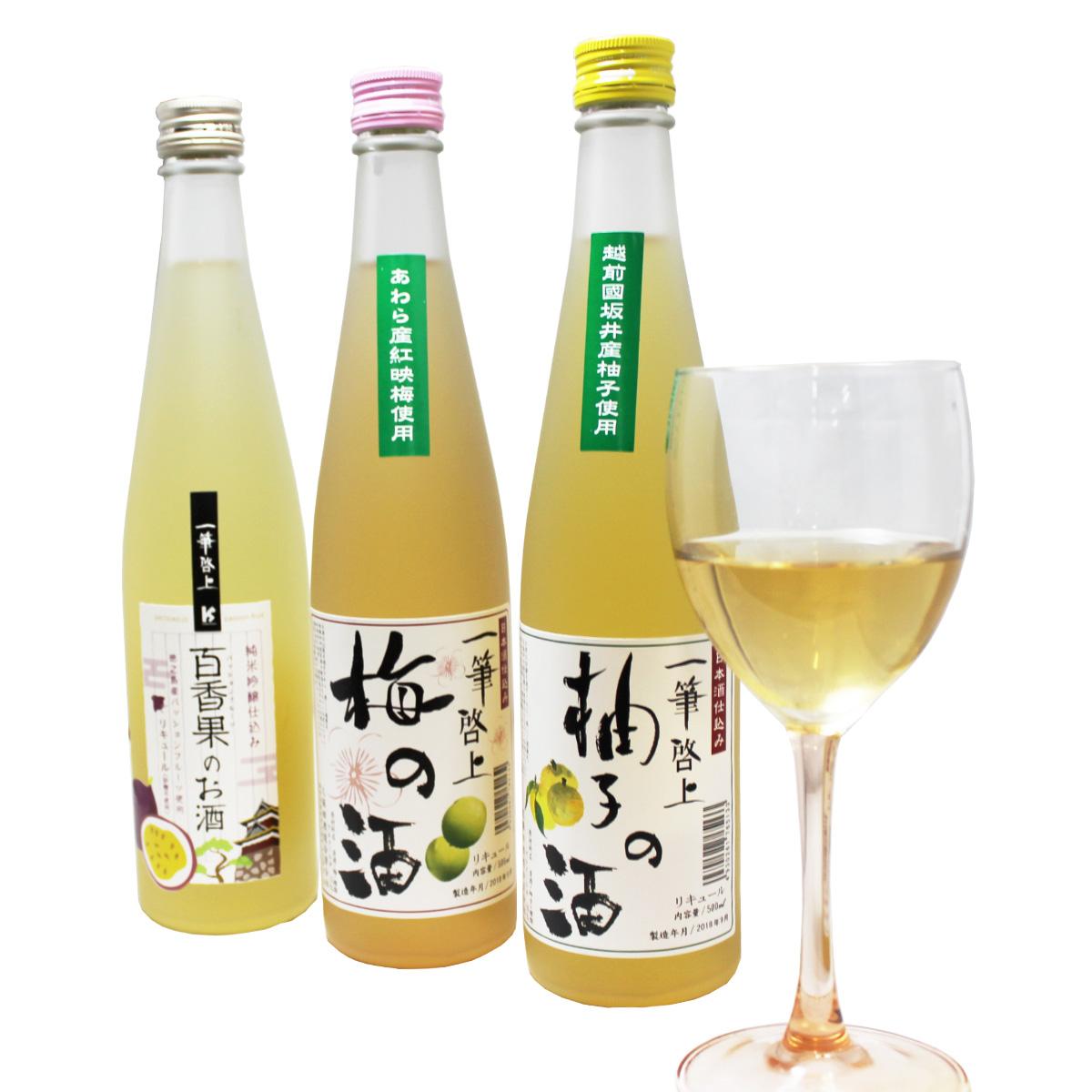 久保田酒造 リキュールセット〔パッションフルーツ酒500ml・梅酒500ml・柚子酒500ml×各1〕