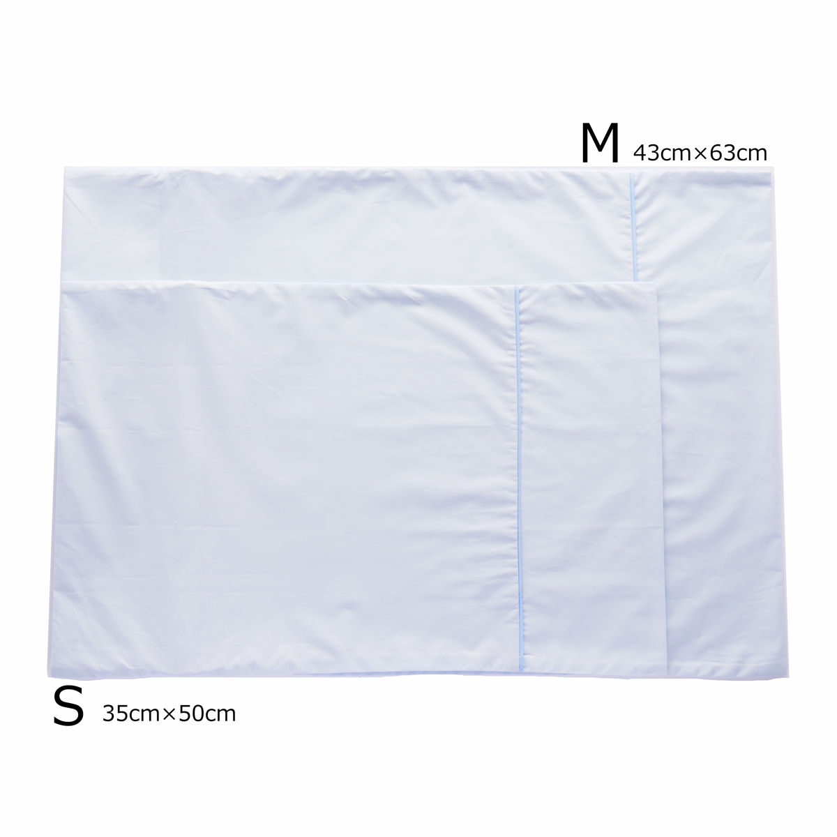 笠形たんぽぽ 枕カバー2枚セット ダニを通しにくい 無地カラー国産綿100%ピローケース〔2枚組〕