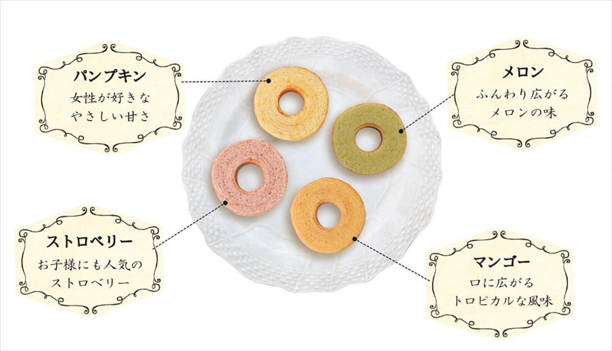 cafe etoile ドトールコーヒーと4種のバウムクーヘンC〔ドリップコーヒー2種全10袋・洋菓子5種×各1〕