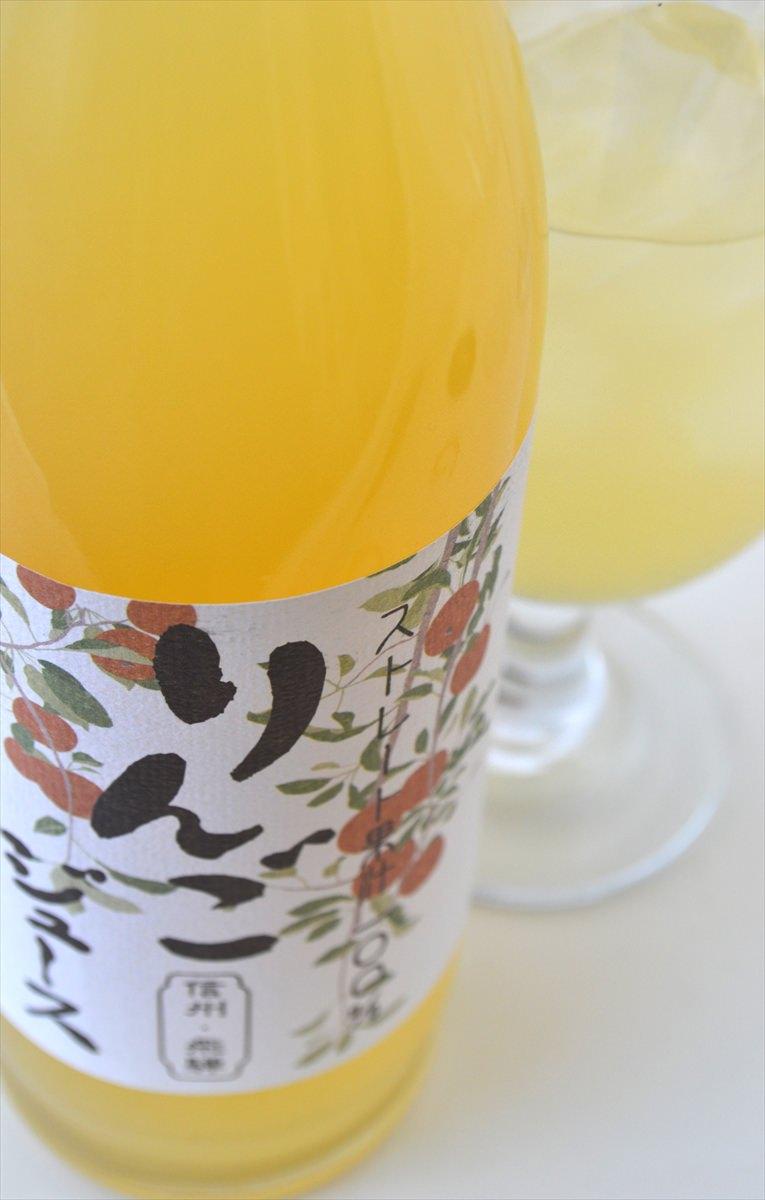 美食ファクトリー 100%ジュース&果汁入りスカッシュ(NJSシリーズ)B〔全4種×各1〕