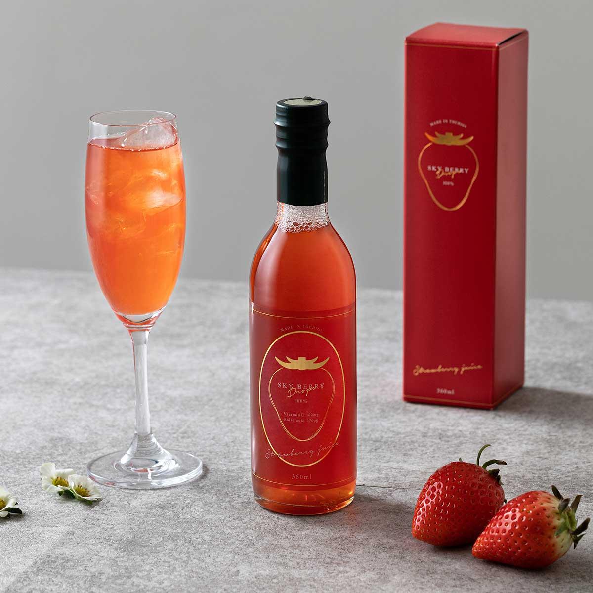 新日本農業 栃木県産 苺果汁100%ストロベリージュース Sky Berry Drops 2本セット〔180ml×2〕