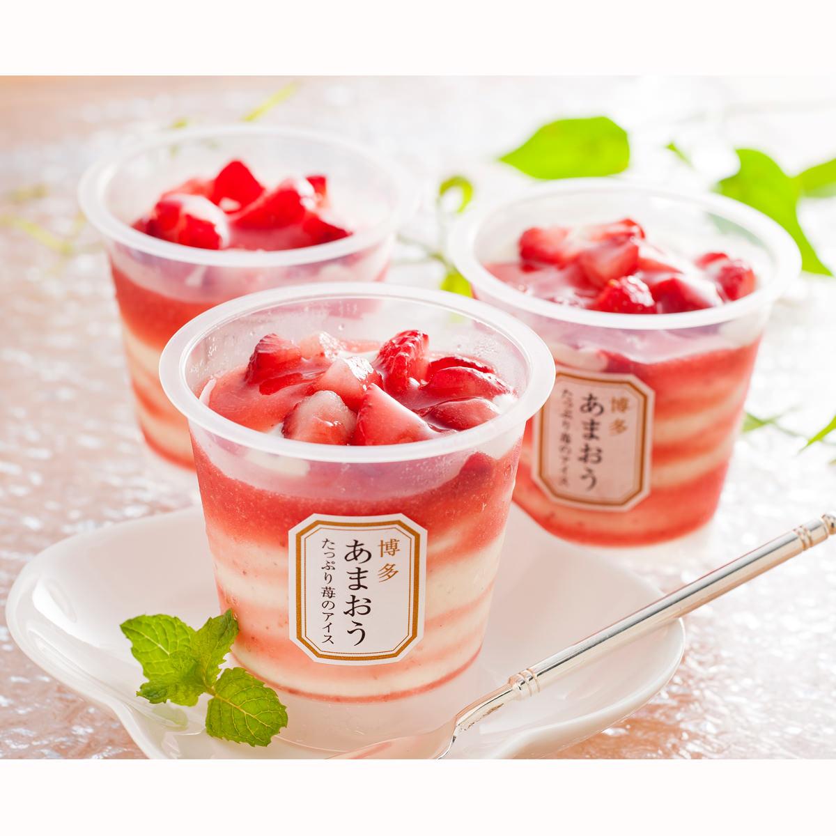 父の日 博多あまおう たっぷり苺のアイス 〔苺のアイス74ml×5 イエローローズ付(造花)〕 アイスクリーム