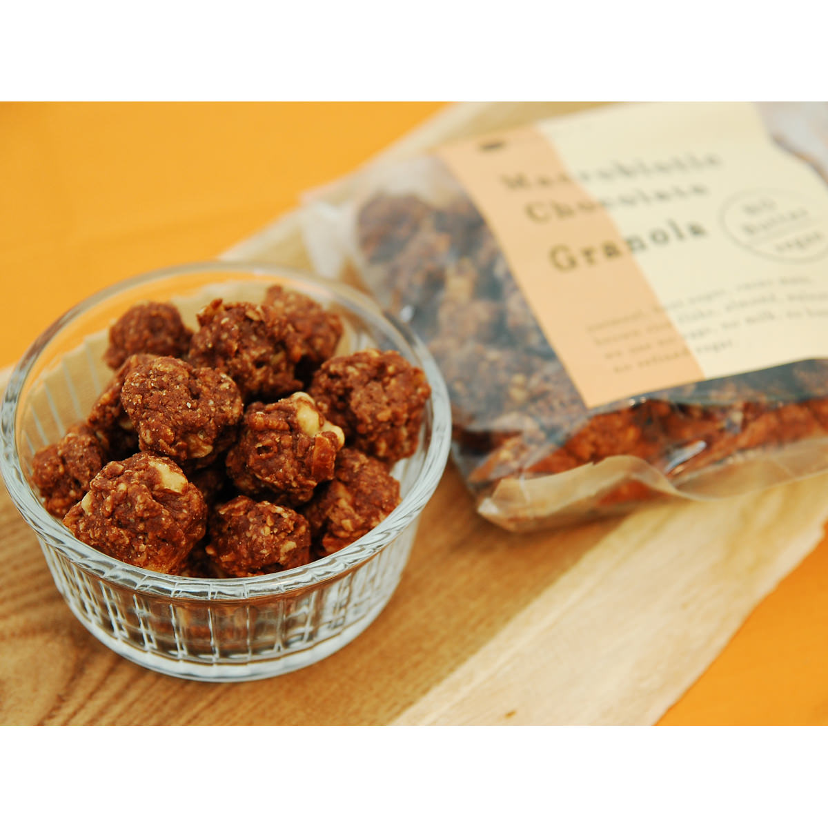 チョコレートグラノーラ 8個 〔90g×8〕 東京都 砂糖不使用 ヴィーガン 焼菓子 チャヤ マクロビオティックス