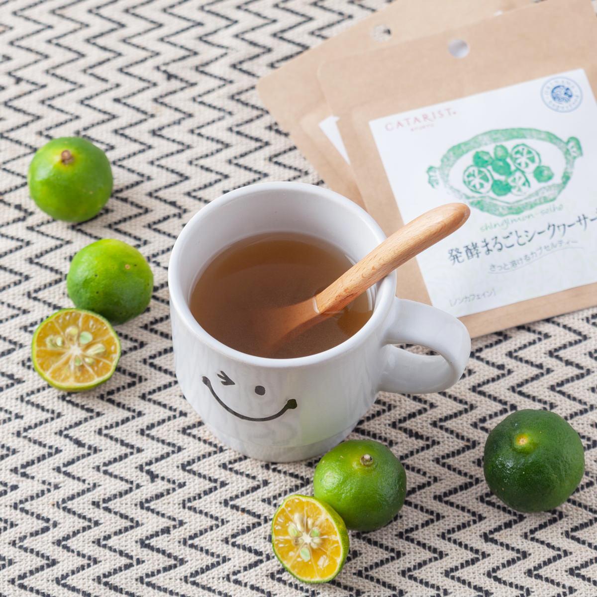 発酵まるごとシークヮーサー茶 〔10カプセル×3袋〕 お茶 発酵食品 カプセルティー 沖縄県 カタリスト琉球