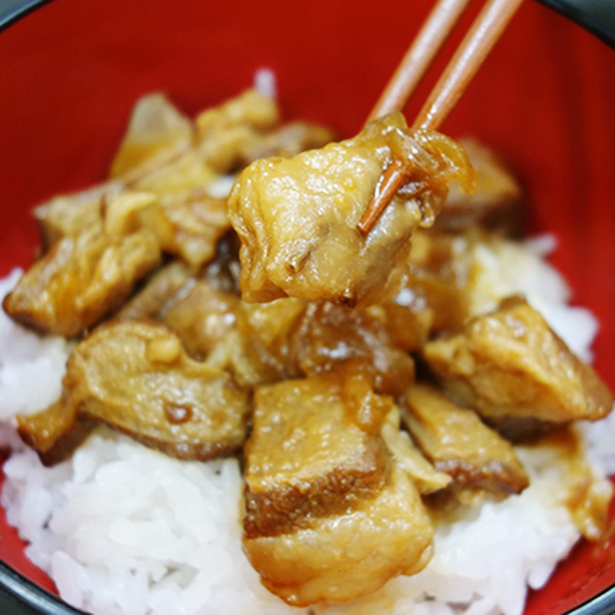 ゴロゴロドン丼 〔160g〕 牛丼 惣菜