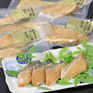 水揚げしたてだから活き活き! カンパチの切り身の味噌漬け みなみ水産・鹿児島県