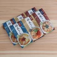 3種の比内地鶏スープを食べ比べ 地元民おすすめ 比内地鶏スープで食べる稲庭うどん 3種詰合せ 有限会社 秋田味商・秋田県