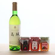 ワイナリー一押しワインと香るプラムワインジャムシリーズセット 株式会社 岩城・秋田県