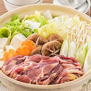 四国のてっぺん手箱山のふもとで大切に育てた最高級のきじ肉を使った「塩なべセット」 (有)手箱建設・高知県