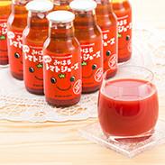 さらっとした飲み口! まるで、そのまま食べているみたい! 四万十みはら菜園のトマトジュース ベストグロウ・高知県