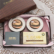 高知県が全国一の生産高を誇る「生姜」と高級・高規格チョコレートとのコラボ商品。生姜の国のCHOCOLATEセット 株式会社エスエス・高知県