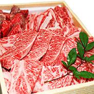 新谷精肉店 焼肉丸かじりセット 有限会社新谷精肉店 高知県 バーベキューファンも唸る美味しさをお届け!