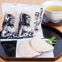 後藤製菓 伝統銘菓 手づくりせんべい 大分土産 臼杵煎餅・曲〔36枚(2枚×18袋)〕