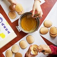 臼杵煎餅 手塗り体験キット 〔煎餅各種計40枚、材料・道具付〕 せんべい 和菓子 大分 後藤製菓