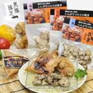 やまさきの「やわらか」炭火焼、味噌漬けと「ほぐれる」豚足セット 有限会社やまさき・鹿児島県
