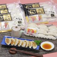 黒豚「短鼻豚」生餃子セット (有)鹿児島ますや・鹿児島県
