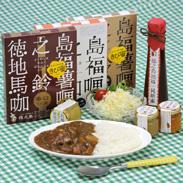食材の宝庫「徳之島」の特産物を使ったカレーとジャムなど町で人気の食品加工場みのり館セット 美農里館・鹿児島県