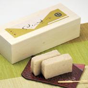 旬の自然薯だけを使用し丹精込めて製造した極上かるかん 薩摩菓子処とらや・鹿児島県