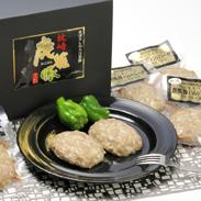 黒豚発祥の枕崎で生産された鹿籠豚ハンバーグセット(130g×12個) 株式会社明治屋・鹿児島県