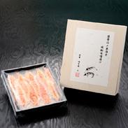 薩摩活〆車海老焼酎味噌漬け 鹿児島マリナーズ(株)・鹿児島県