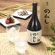 能登産大麦を100%使用した本格有機麦焼酎・能登のムし 日本醗酵化成・石川県